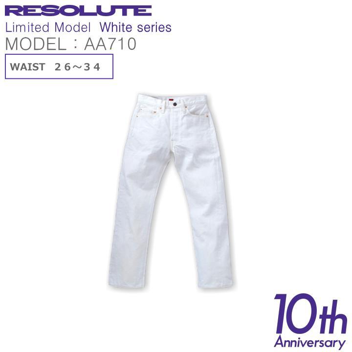 RESOLUTE リゾルト AA710 W26~W34 66 MODEL ワンウォッシュ AA710-94 10th Anniversary ホワイトモデル W26~W34 RESOLUTE リゾルト AA710 W26~W34 66 MODEL ワンウォッシュ AA710-94 10th Anniversary ホワイトモデル W26~W34
