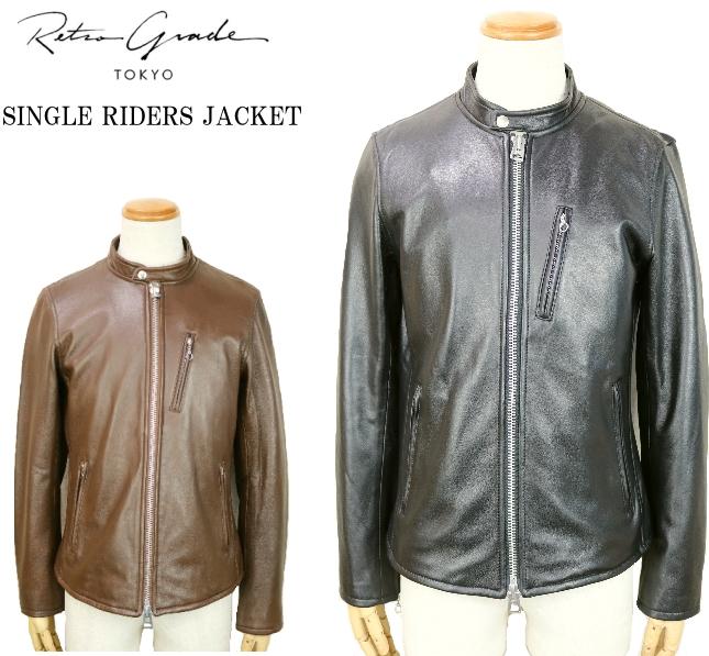 RETRO GRADE レトログレード SINGLE RIDERS JACKET シングルライダースジャケット 8591035 2color
