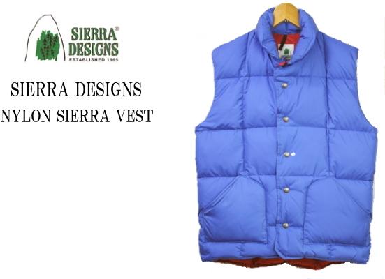 SIERRA DESIGNS シェラデザイン Nylon Down Sierra Vest ナイロンダウン シェラベスト 1333K Blue×Red