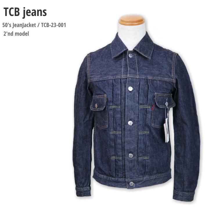 TCB jeans 50's jeanjacket 2'nd model セカンド Gジャン 送料無料 TCB-23-001