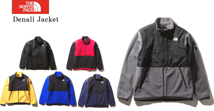 THE NORTH FACE ザ・ノースフェイス Denali Jacket デナリジャケット フリース ジャケット NA71951 6colors 送料無料