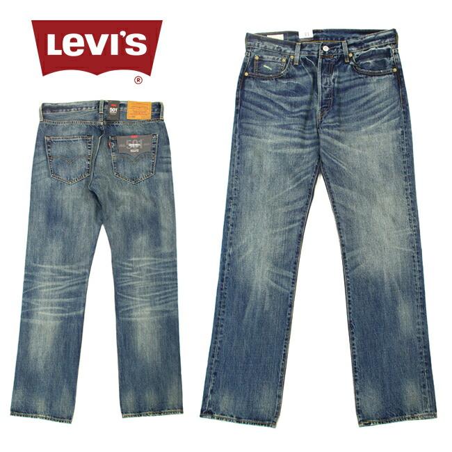 定番リニューアル アメリカ屋 Levis リーバイス501 REDTAB Capital E レギュラーストレート 00501-1487 メンズ