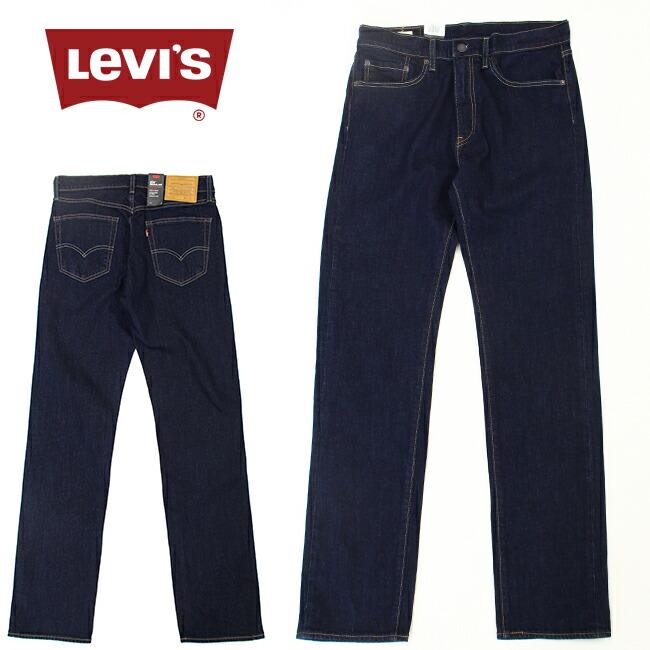 Levis リーバイス505 Capital E レギュラーフィット REDTAB 00505-1554 メンズ