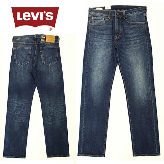 Levis リーバイス505 Capital E レギュラーフィット REDTAB 00505-1556 メンズ