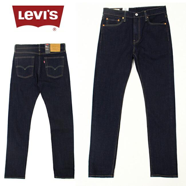 Levis リーバイス510 Capital E スキニーフィット REDTAB 05510-0736 メンズ