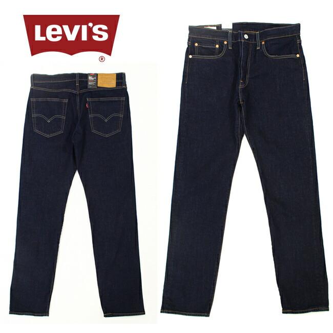 Levis リーバイス502 REDTAB Capital E テーパード 29507-0062 メンズ