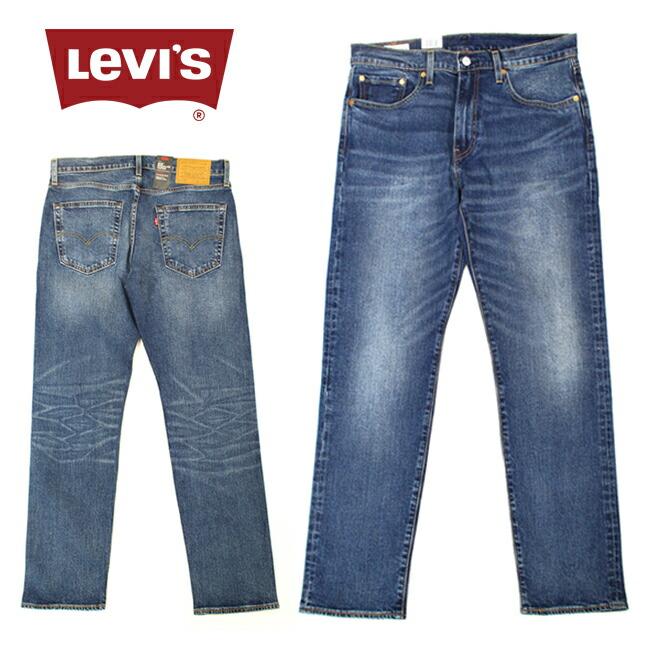 Levis リーバイス502 REDTAB Capital E テーパード 29507-0063 メンズ