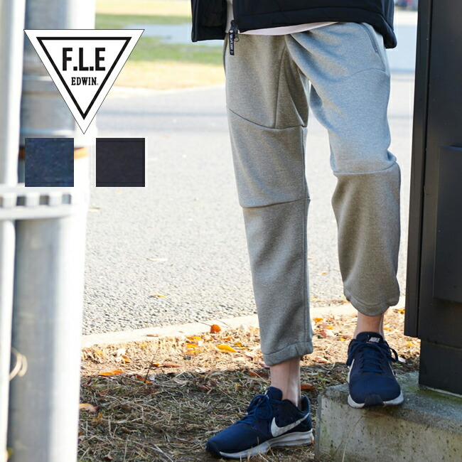 メンズ ジョガーパンツ EDWIN エドウィン F.L.E イージージョガー E719-6
