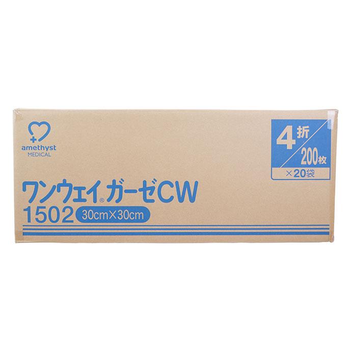 ワンウェイガーゼCW1502 30×30cm 200枚入×20個(ケース)【日本製】【不織布ガーゼ】【介護】【ネイル】【大衛】【アメジスト】【病院】【ストマ】【褥創・床ずれ】【数量限定】