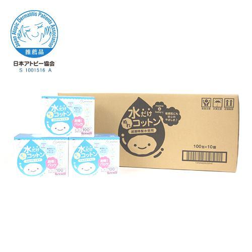 ママとベビーの水だけぬれコットン100包入×10個(1ケース)【日本製】【水99%以上】【送料無料】