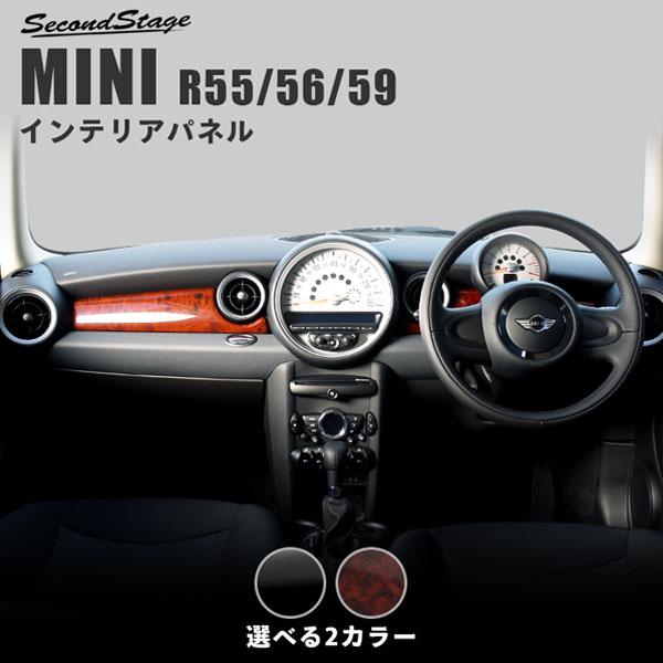 [送料無料]BMW MINI R55/R56/R59 クラブマン/クーパー/ロードスター インパネパネル [second]