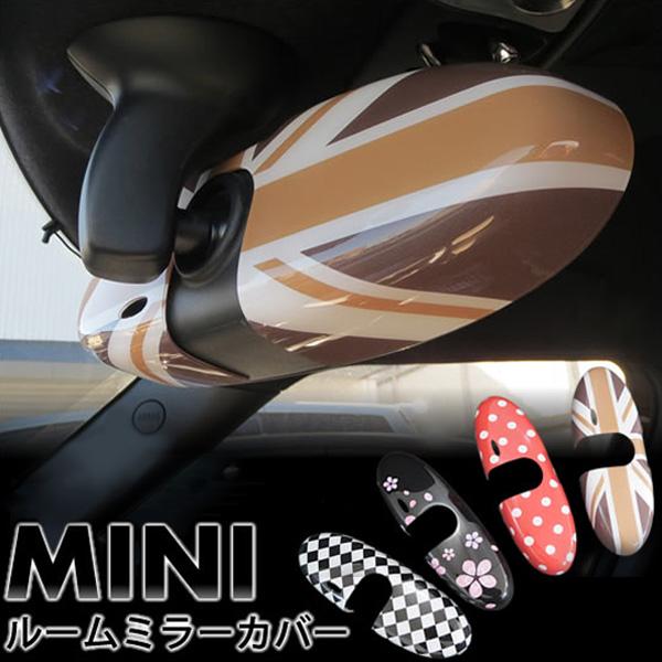 [送料無料]BMW MINI R55/R56/R60 クラブマン/クーパー/クロスオーバー ルームミラーカバー(デザインタイプ)(クロームメッキ) [second]