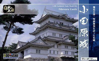 Nihon no Meijo Plastic Model - Standard Edition S-28 Odawara Castle(Back-order)(日本の名城 プラモデル スタンダード版 S-28 小田原城)