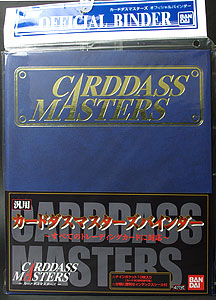 Carddass Masters General Use Binder(Released)