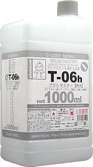 日本メーカー新品 ガイアノーツ T-06h 着後レビューで 送料無料 ブラシマスター 特大 在庫品》 《発売済