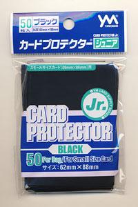 Yanoman Card Protector Junior - Black (Set of 50) Pack(Back-order)(やのまんカードプロテクター ジュニア:ブラック(50枚入り仕様)パック)