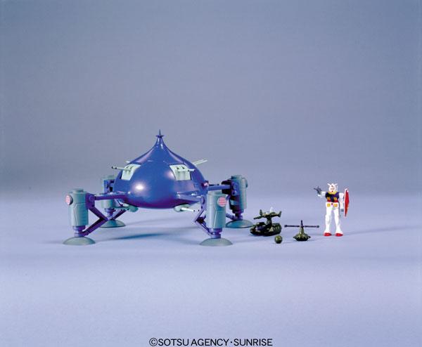 1/550 ADZAM Plastic Model(Released)(1/550 アッザム プラモデル)