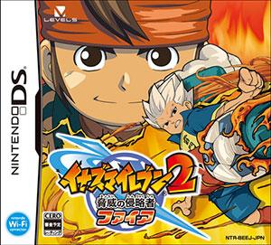 NDS Inazuma Eleven 2: Kyoui no Shinryakusha - Fire -(Back-order)