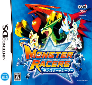 NDS KOEI The Best Monster Racer(Back-order)