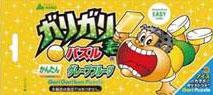 3D Puzzle GariGari-kun Puzzle Grapefruit Flavor (Level: Easy) (Back-order)(立体パズル ガリガリ君パズル グレープフルーツ味【レベル:かんたん】[ハナヤマ]《取り寄せ※暫定》)