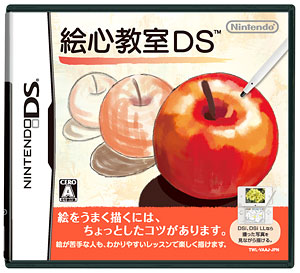 NDS Egokoro Kyoshitsu (Picture Drawing Class) DS (Late June 2010 Re-release)(Back-order)(NDS 絵心教室DS(10年6月下旬分))