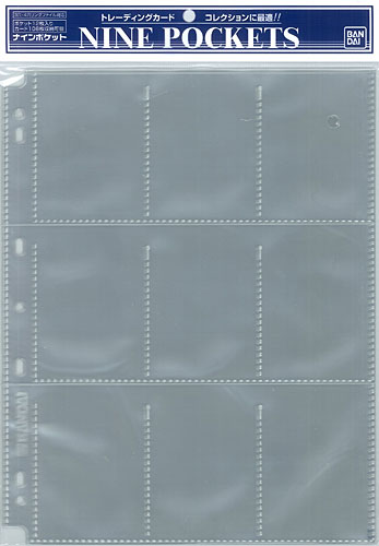 Nine Pocket 9 Pocket Sheet (for 3 or 4 hole binders) 12 sheet pack