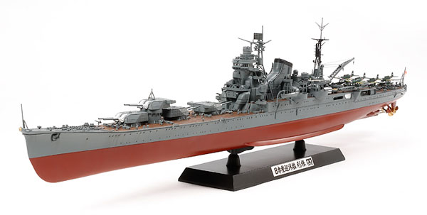 1/350 艦船シリーズ No.24 日本海軍 重巡洋艦 利根 プラモデル[タミヤ]《取り寄せ※暫定》