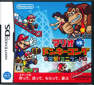 NDS Mario vs. Donkey Kong Assault! Mini-Land(Back-order)