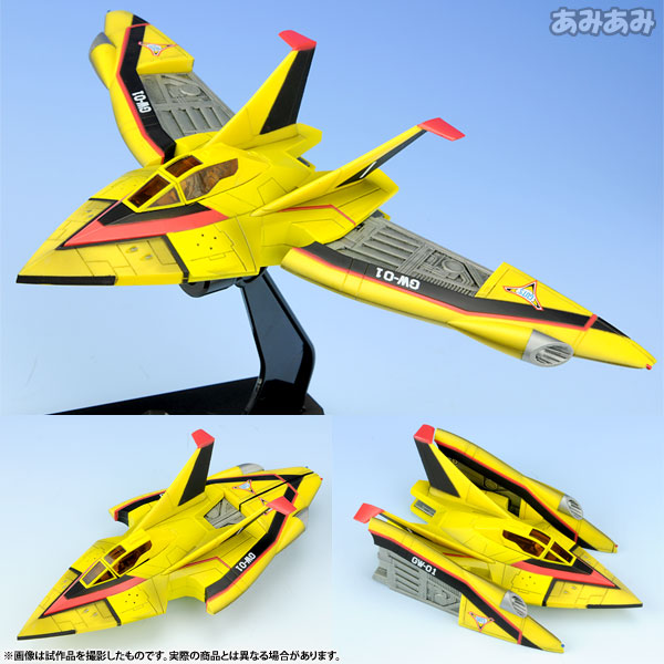 U.M.W. UX-01 GUTS Wing 1 from Ultraman Tiga(Released)(U.M.W. UX-01 ガッツウイング1号 『ウルトラマンティガ』)