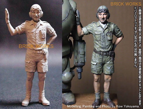 Maschinen Krieger Hello' I'm back! S.A.F.S Pilot Unpainted Assembly Figure(Back-order)