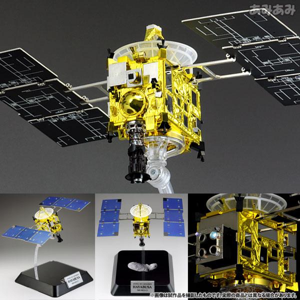 Otona No Chogokin - Asteroid Explorer Hayabusa(Back-order)(大人の超合金 小惑星探査機はやぶさ)