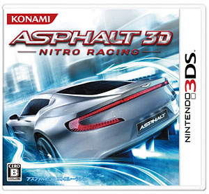 3DS ASPHALT 3D:NITRO RACING (Released)(3DS ASPHALT 3D:NITRO RACING(アスファルト3D ニトロレーシング))