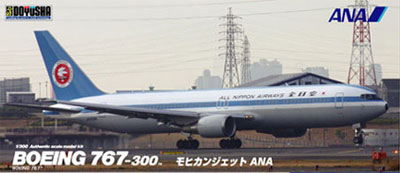 (Wifi レドーム・ギアつき) 1/200 787-9 JA873A R2-D2 ANA JET 宮沢模型流通限定 《取り寄せ※暫定》 スナップフィット [全日空商事]