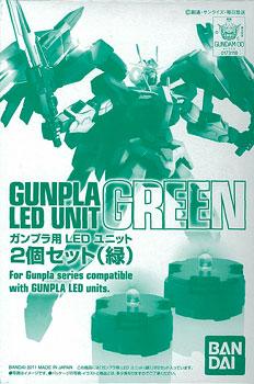 GunPla LED Unit 2pcs Set (Green)(Released)(ガンプラ LEDユニット 2個セット(緑))