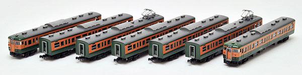 92838 115 1000系(湘南色)基本セットA (7両)(再販)[TOMIX]《取り寄せ※暫定》