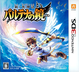 3DS New Kid Icarus(Back-order)(3DS 新・光神話 パルテナの鏡)