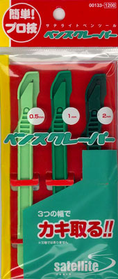 ST-133 Satellite Pen Tool And Pen Scraper(Back-order)