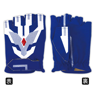 Cardfight!! Vanguard - Vanguard Fight Glove Aichi ver. GEE! Limited