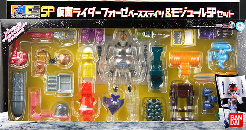 Kamen Rider Fourze - Fourze Module Change Series SP: Kamen Rider Fourze Base States & Module SP Set