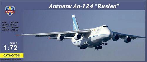1/72 露アントノフAn-124-10ルスラン巨大輸送機 プラモデル[モデルズビット]《在庫切れ》