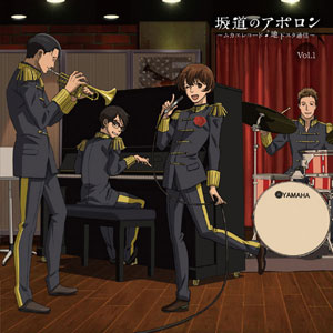 "CD Anime ""Kids On The Slope -Mukae Record ChikaSta Tsushin-"" Radio CD Vol.1(Released)(CD アニメ「坂道のアポロン -ムカエレコード・地下スタ通信-」 ラジオCD Vol.1)"