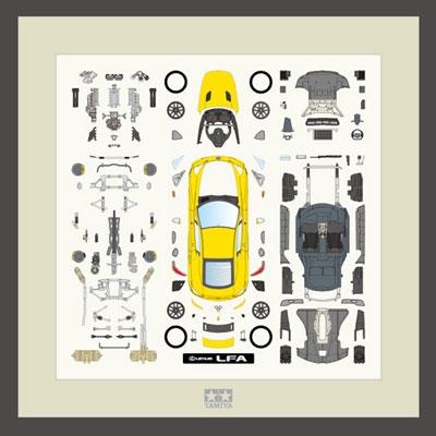 パーツパネルコレクション 1/24 レクサス LFA(パールイエロー) パーツパネル(再販)[タミヤ]【同梱不可】《在庫切れ》