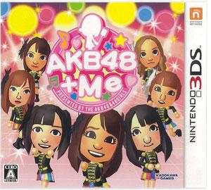 3DS AKB48+Me(Back-order)