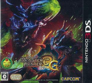 3DS Monster Hunter 3G Best Price!