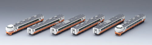 98901 JR189系電車(日光・きぬがわ)セット[TOMIX]《取り寄せ※暫定》