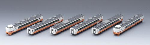 世界の 98901 JR189系電車(日光・きぬがわ)セット[TOMIX]《取り寄せ※暫定》, State:81f4245c --- canoncity.azurewebsites.net