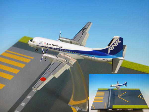 完成品モデル 1/200 YS-11A JA8772 ANK フラップダウンモデル 丘珠空港RWY32[全日空商事]《取り寄せ※暫定》