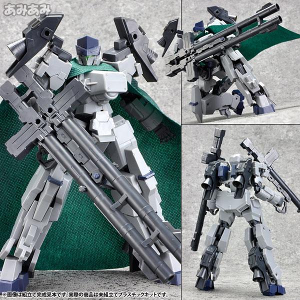 Frame Arms 1/100 Type 32 Model 5C Zenrai with Assault Unit Plastic Model(Released)(フレームアームズ 1/100 三二式伍型丙 漸雷強襲装備型 プラモデル)