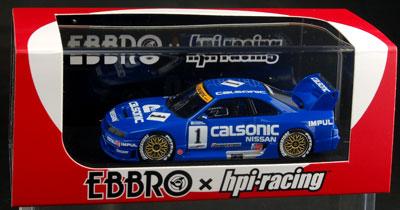 HPI レジンモデル 1/43 カルソニック スカイライン GT-R 仙台 1995 #1[hpi]《取り寄せ※暫定》