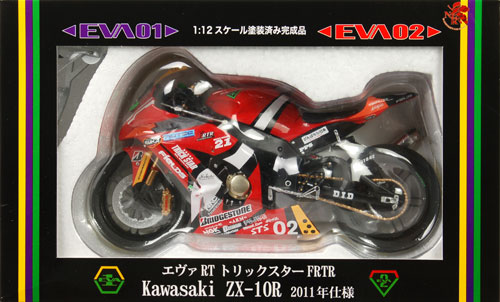 レジン製塗装済み完成品 1/12 エヴァRT弐号機 トリックスター FRTR Kawasaki ZX-10R 2011年仕様[フジミ模型]《取り寄せ※暫定》